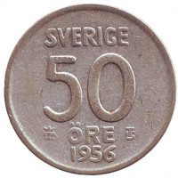 Монета 50 эре. 1956 год, Швеция.