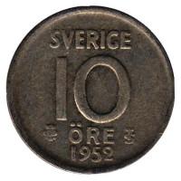 Монета 10 эре. 1952 год. Швеция.