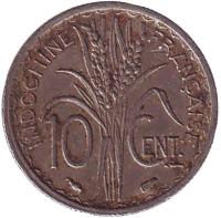 Монета 10 центов. 1939 год, Французский Индокитай. (Без точек, Магнитная).