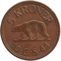 Белый медведь. Монета 5 крон. 1944 год, Гренландия.