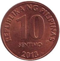 Монета 10 сентимо. 2013 год, Филиппины.