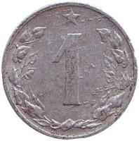 Монета 1 геллер. 1956 год, Чехословакия.