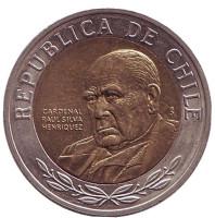 Кардинал Рауль Сильва Энрикес. Монета 500 песо. 2008 год, Чили. Из обращения.