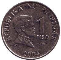 Монета 1 песо. 2004 год, Филиппины.