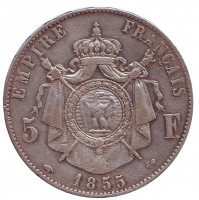 Император Наполеон III. Монета 5 франков. 1855 год (A), Франция.