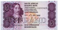 Банкнота 5 рандов. 1978-1984 гг., ЮАР.