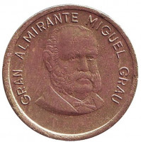 Мигель Грау. Монета 50 сентимов. 1985 год, Перу.