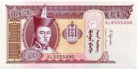 Банкнота 20 тугриков. 2017 год, Монголия.