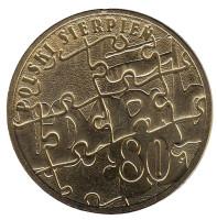 30 лет политическому кризису в Польше 1980 года. Монета 2 злотых, 2010 год, Польша.
