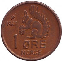 Белка. Монета 1 эре. 1967 год, Норвегия.