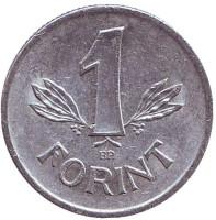 Монета 1 форинт. 1983 год, Венгрия.