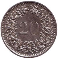 Монета 20 раппенов. 1978 год, Швейцария.
