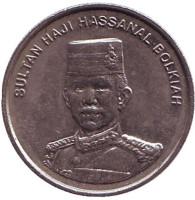 Султан Хассанал Болкиах. Монета 10 сенов. 1994 год, Бруней.
