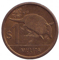 Броненосец. Монета 1 песо. 2011 год, Уругвай. Из обращения.