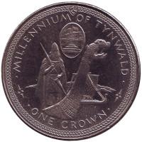 1000 лет Тинвальду. Драккар. Монета 1 крона. 1979 год, Остров Мэн.