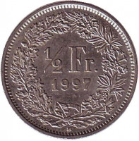 Монета 1/2 франка. 1997 год, Швейцария.