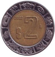 Монета 2 песо. 2002 год, Мексика.