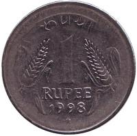 "Монета 1 рупия. 1998 год, Индия. (""*"" - Хайдарабад)"