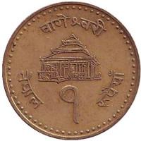 Монета 1 рупия. 2004 год, Непал.