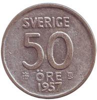 Монета 50 эре. 1957 год, Швеция.