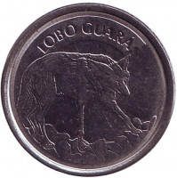 Гривистый волк. Монета 100 крузейро. 1994 год, Бразилия.