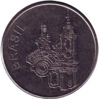 Церковь Святого Франциска. Монета 20 крузейро. 1984 год, Бразилия.