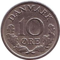 Монета 10 эре. 1965 год, Дания. C;S