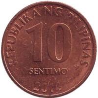 Монета 10 сентимо. 2014 год, Филиппины.