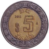 Монета 5 песо. 2015 год, Мексика.