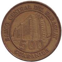 Цетральный банк Парагвая. Генерал Бернандино Кабальеро. Монета 500 гуарани. 2002 год, Парагвай.