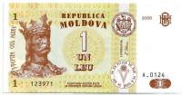 Стефан III. Банкнота 1 лей. 2005 год, Молдавия.