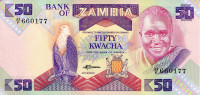 Орлан-крикун. Банкнота 50 квача. 1986-1988 гг., Замбия.