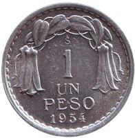 Бернардо О'Хиггинс. Монета 1 песо. 1954 год, Чили. aUNC.