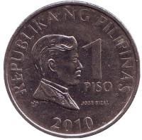 Монета 1 песо. 2010 год, Филиппины.