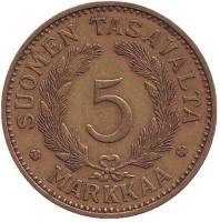 Монета 5 марок. 1935 год, Финляндия.