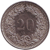 Монета 20 раппенов. 1998 год, Швейцария.