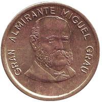 Мигель Грау. Монета 50 сентимов. 1986 год, Перу.
