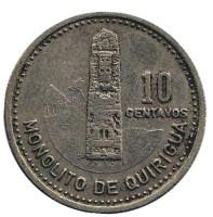 Монолит Куирикуа. Монета 10 сентаво. 1981 год, Гватемала.