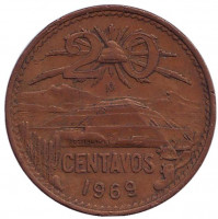 Пирамида Солнца. Монета 20 сентаво. 1969 год, Мексика.
