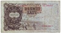 Бона 10 латов. 1938 год, Латвия.