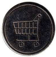 Тележка. Залоговый жетон для тележки в супермаркете.