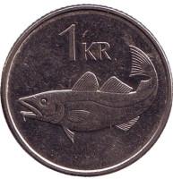 Треска. Монета 1 крона. 1999 год, Исландия.