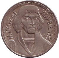 Николай Коперник. Монета 10 злотых. 1968 год, Польша.