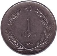 Монета 1 лира. 1964 год, Турция.