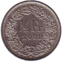 Монета 1/2 франка. 2001 год, Швейцария.