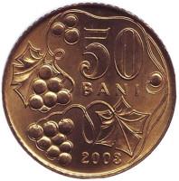 Монета 50 бани. 2003 год, Молдавия. UNC.