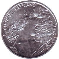 Шепард с овцой на плечах. Папа Павел VI. Монета 5 лир. 1966 год, Ватикан.