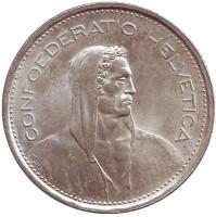 Вильгельм Телль. Монета 5 франков. 1967 год, Швейцария.
