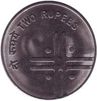 """Монета 2 рупии, 2006 год, Индия. (""""♦"""" - Мумбаи)"""
