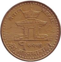 Монета 1 рупия. 2005 год, Непал.